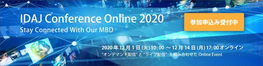 IDAJ Conference Online 2020