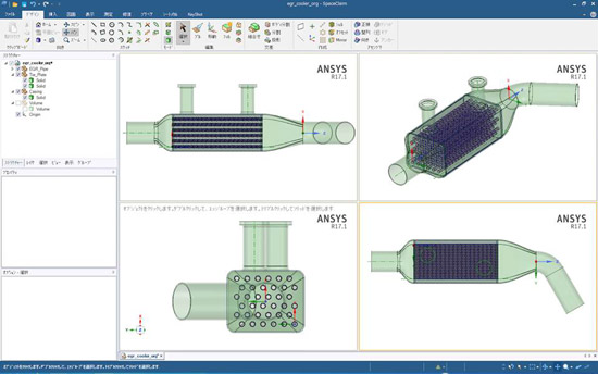 Ansys SpaceClaim Direct ModelerのGUI